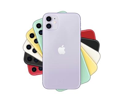 coloris iphone 11